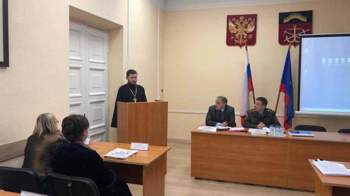 11 апреля 2019 года в Мурманске прошло заседание эвакуационной комиссии Мурманской области