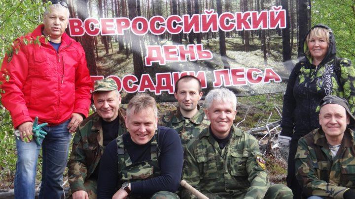 Работники Кировского филиала ГПС Мурманской области приняли участие в акции «Всероссийский день посадки леса» в Мурманской области
