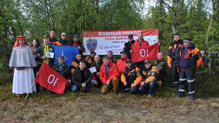 Открылись тренировочные сборы по прохождению водного маршрута, приуроченные к 100-летию пожарной охраны на Мурмане