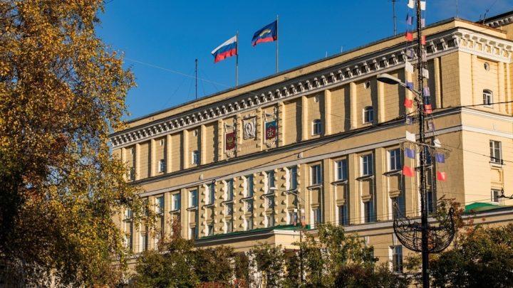 Состоялось заседание Комиссии по предупреждению и ликвидации чрезвычайных ситуаций и обеспечению пожарной безопасности Правительства Мурманской области.